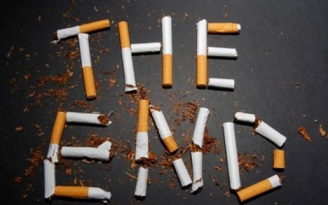 fejfájással gyötört dohányzásról leszokni bunkó leszokni a dohányzásról